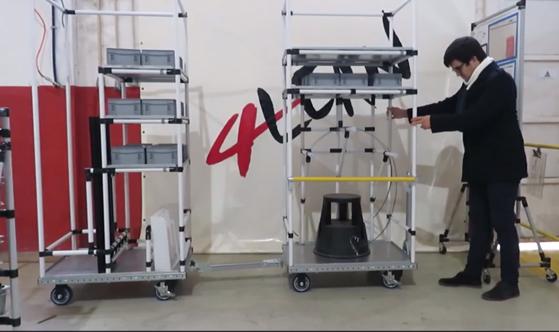 Kit Cart Modular